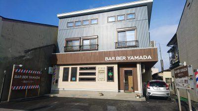 YAMADA様 店舗兼住宅 長期優良住宅