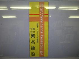 RIMG0298
